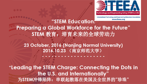 Leading the STEM Charge: Connecting the Dots in the U.S. and Internationally