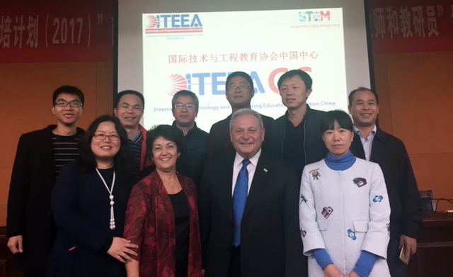 ITEEA Executive Director Presents to Educators in China