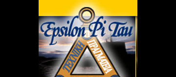 Announcing the Epsilon Pi Tau William E. Warner Awards
