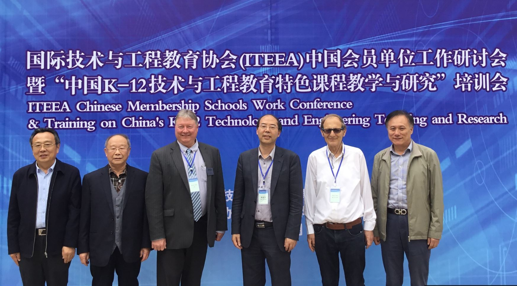 ITEEA Takes Part in China Schools Workshop and Conference on Technology and Engineering Education.