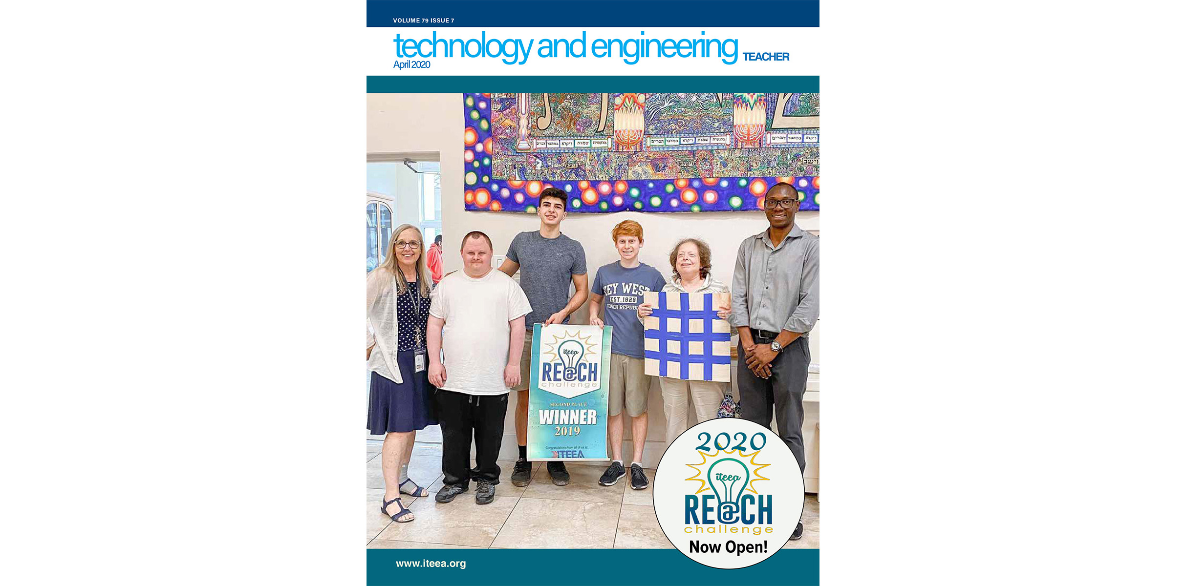 Technology and Engineering Teacher - April 2020 - OPEN TO ALL