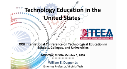 Technology Education in the United States - Moscow, 2016